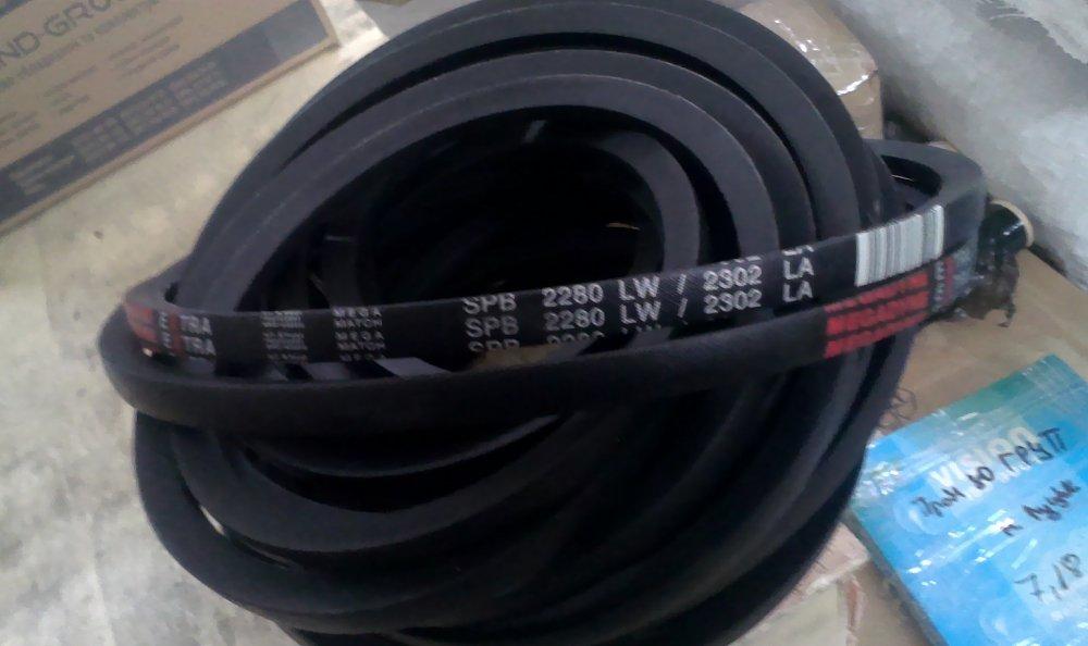 Ремень приводной 2280 SPB Extra