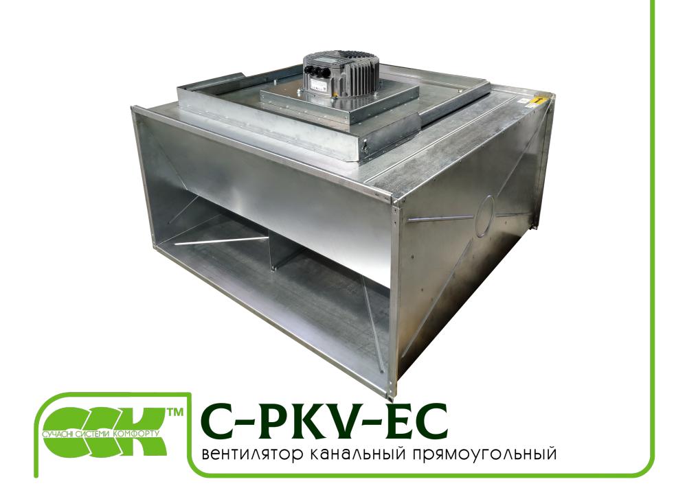 C-PKV-EC-100-50-6-220-RC fan for rectangular channels with EU engine