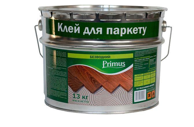 Клей для паркета каучуковый ПРІМУС 13кг
