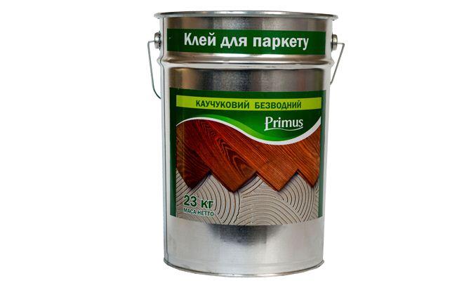 Клей для паркета каучуковый ПРІМУС 23кг