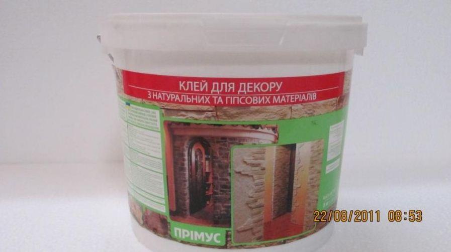 Клей для декора из натуральных и гипсовых плит Примус 5 кг