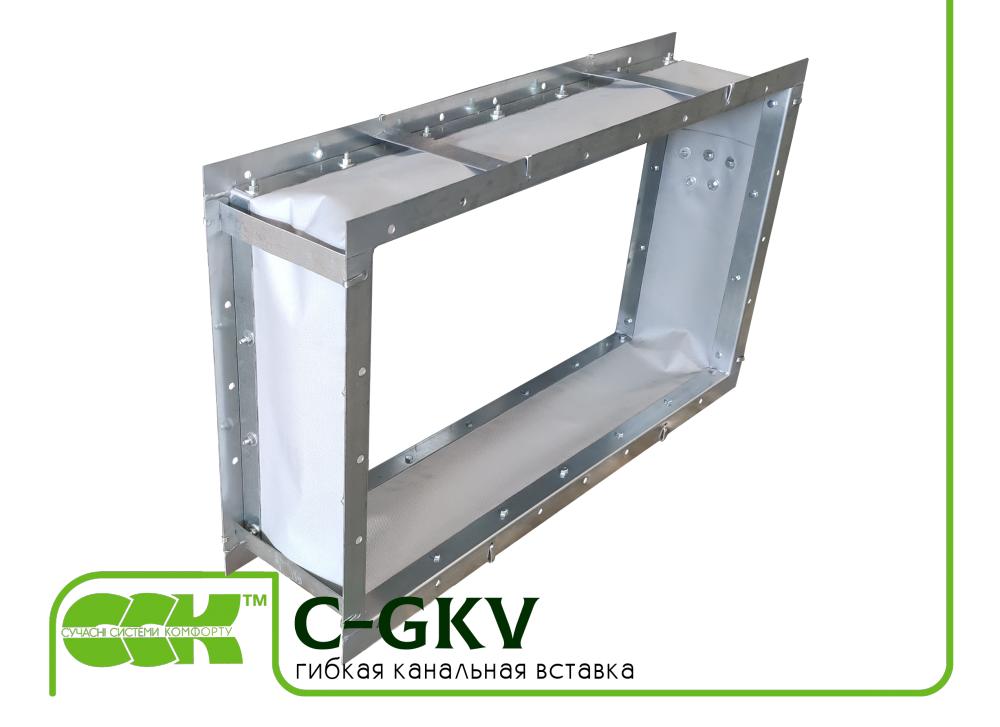 Гибкая вставка для прямоугольных каналов C-GKV-50-25