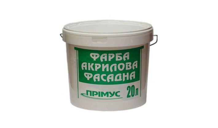 Краска фасадная (белая, база) ПРІМУС 10л