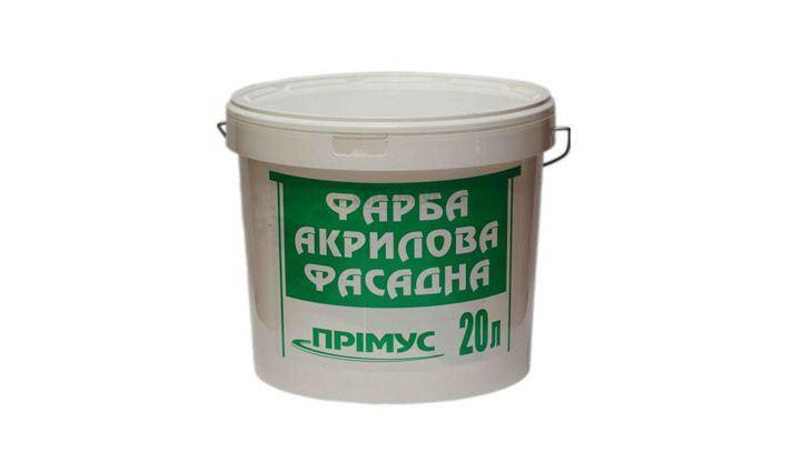 Краска фасадная (белая, база) ПРІМУС 20л
