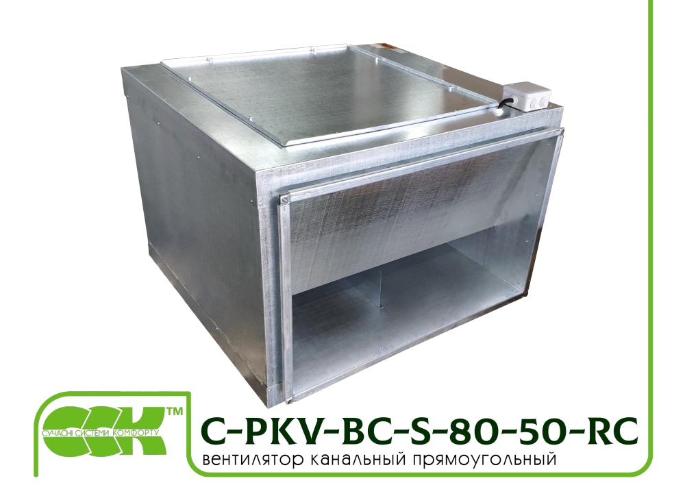C-PKV-BC-S-80-50-4-380-RC вентилятор канальный прямоугольный в шумоизолированном корпусе