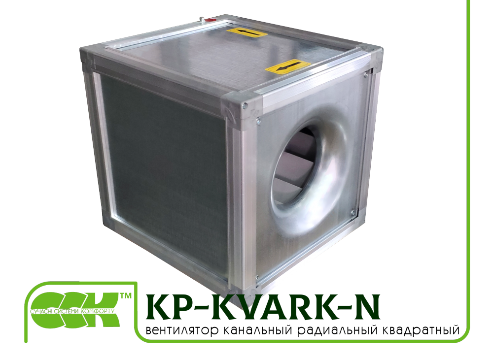 KP-KVARK-N-80-80-6-5,6-6-380 fan with EC-motor channel