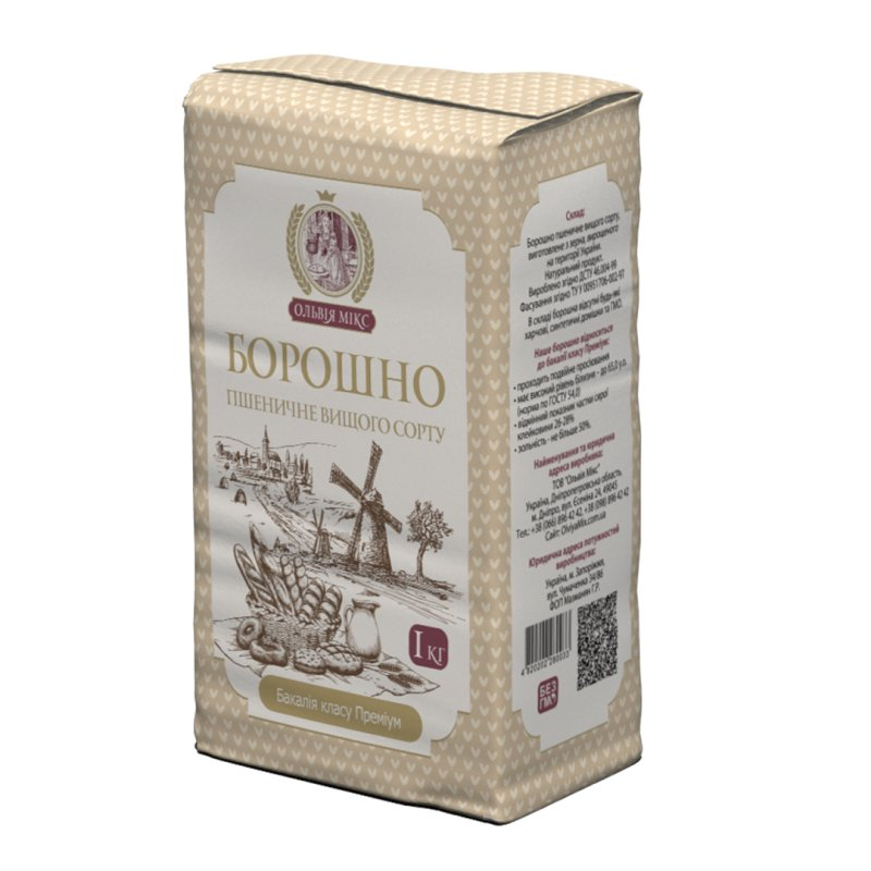 """The packed-up flour of 1 kg """"Olviya Miks"""": responsible approach and quality assurance"""