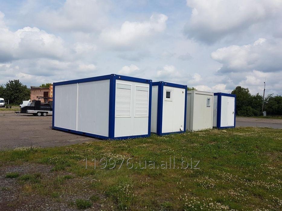 Proda¾tsya ¾vro Module Container Z Bokovy Entrance Buy In Lutsk