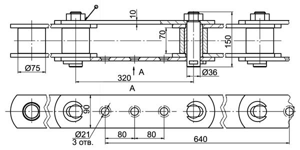 Цепь тяговая ВР II-320-70-III