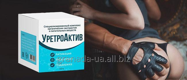 Buy Uretroaktiv - for a potentiality