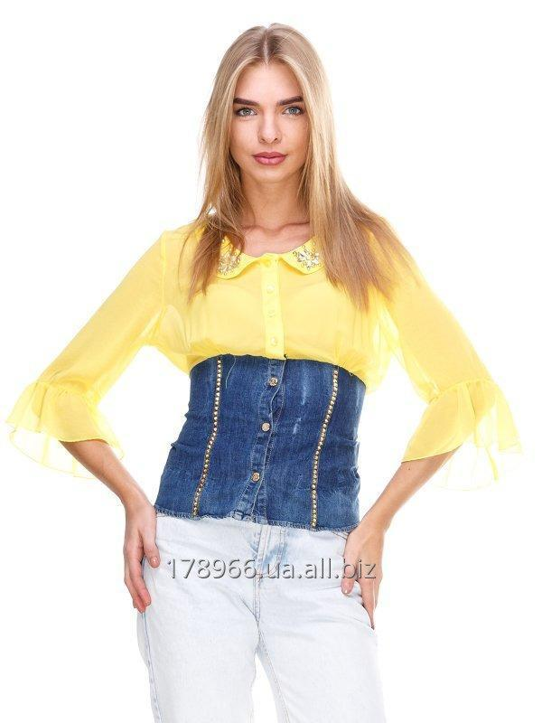 Buy Blouse yellow-blue JUST-R