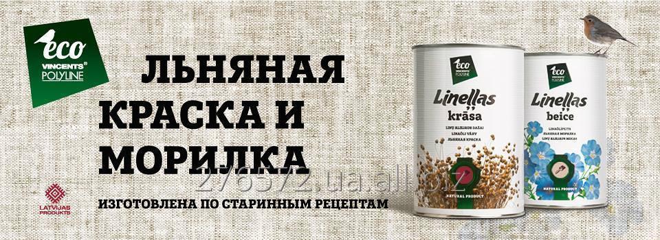 Купить Льняное масло Vincents