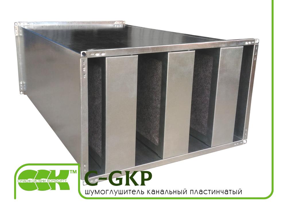 Купить C-GKP-50-25 шумоглушитель пластинчатый канальный