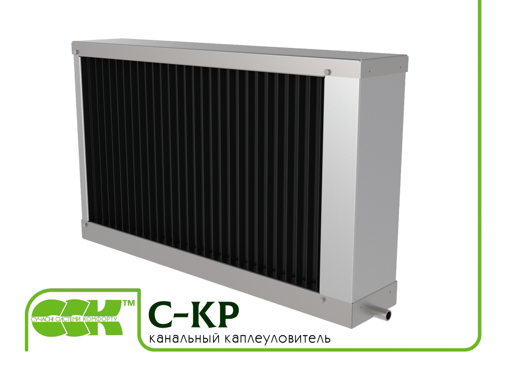 C-KP-60-30 eliminator vent channel