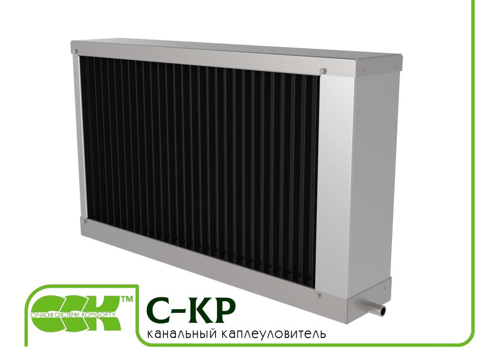 C-KP-60-30 канальний каплеуловитель вентиляційний