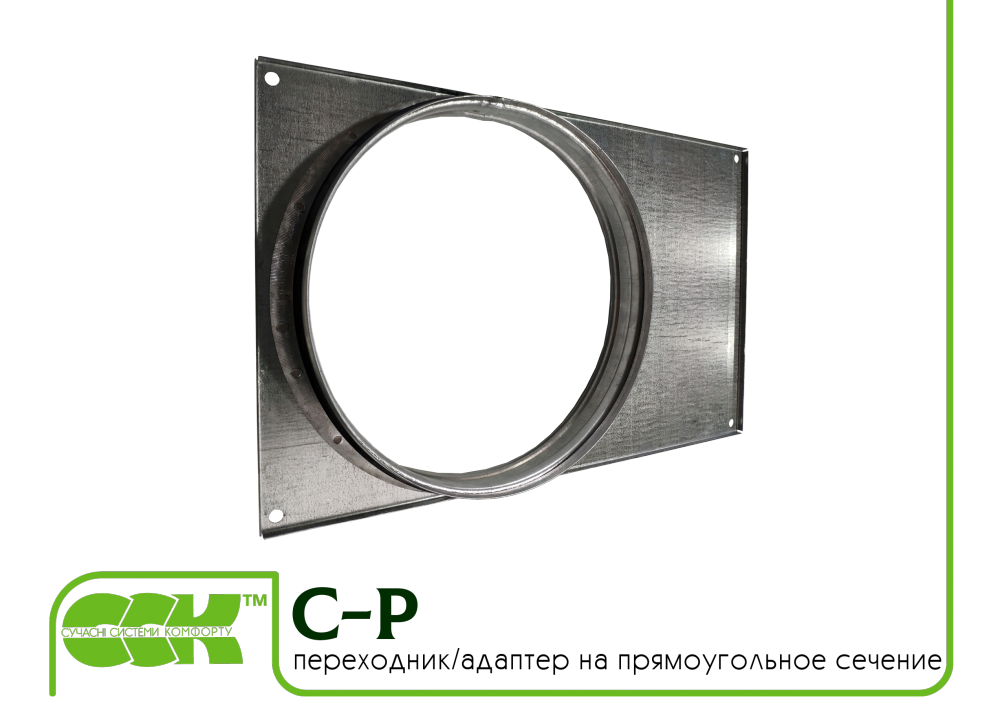 Connector / adapter on the channel of rectangular section CP-100-50