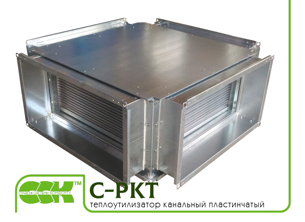 C-PKT-100-50 heat exchanger plate heat exchanger channel