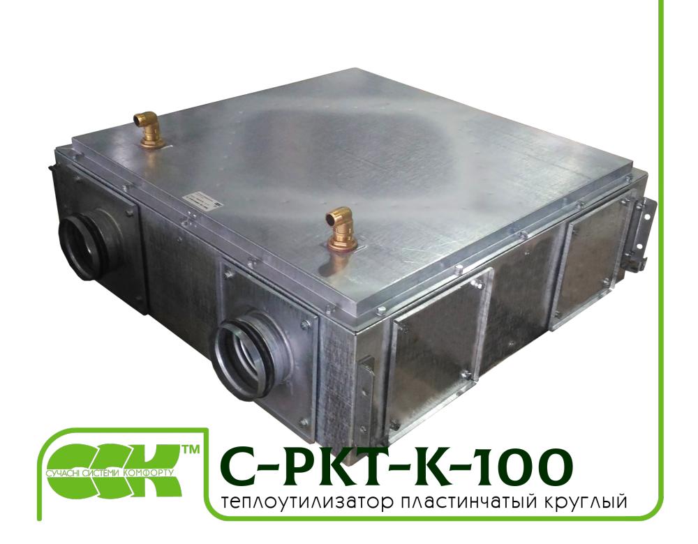 Buy Channel heat exchanger plate C-PKT-K-100