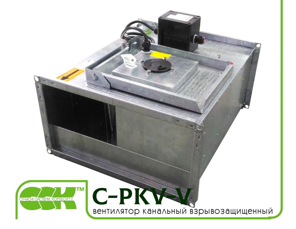 Купить C-PKV-V-70-40-6-380 канальный вентилятор прямоугольный взрывобезопасный
