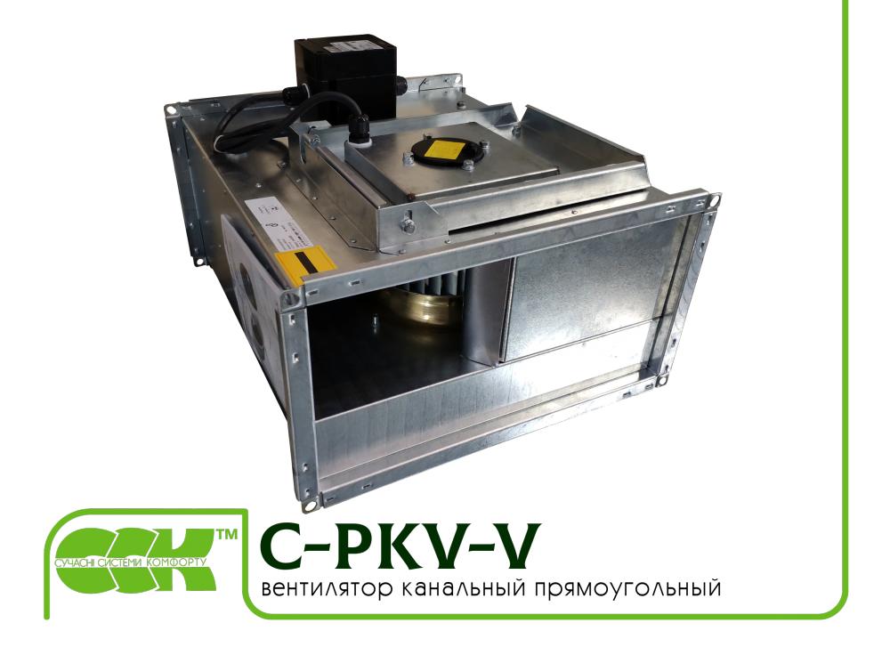Вентилятор C-PKV-V канальный прямоугольный взрывобезопасный