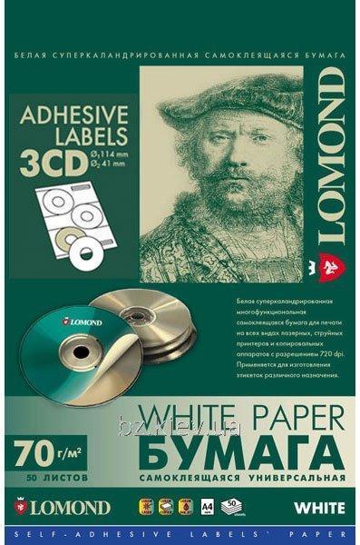 Универсальная самоклеящаяся бумага для CD-дисков 144 и 41 мм