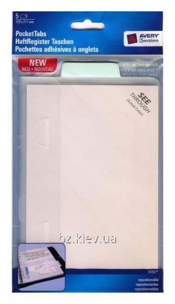 Большая самоклеющаяся закладка-выделитель, светло-бирюзовый, 5 шт. Размер - 130*211 мм