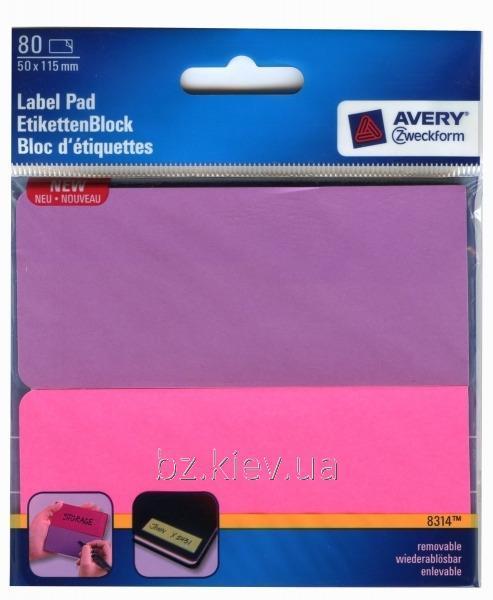 Самоклеящаяся этикетка-блокнот для любых целей, розовый и фиолетовый, 80 шт. Размер-50*115 мм