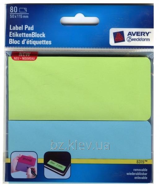 Самоклеящаяся этикетка-блокнот для любых целей, голубой и зеленый, 80 шт. Размер-50*115 мм