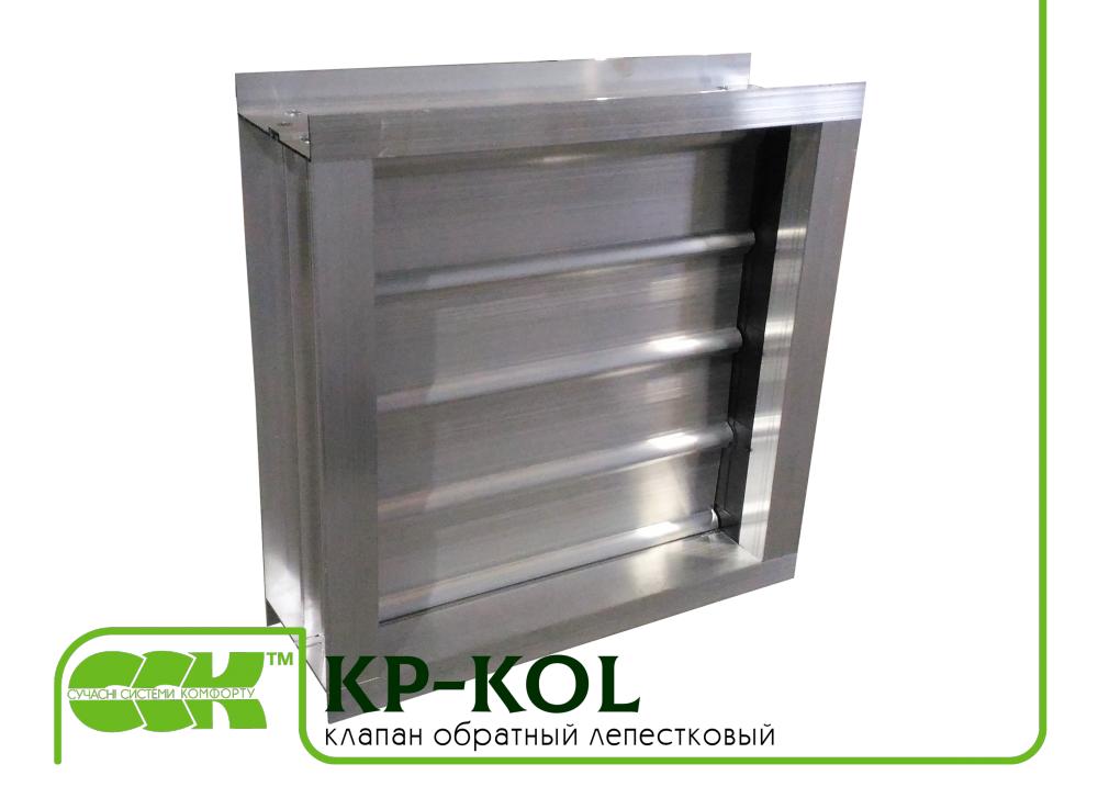 Клапан KP-KOL-40-40 обратный лепестковый