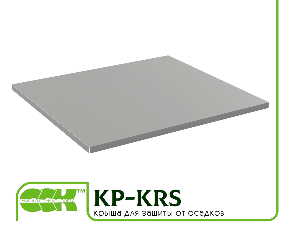 Roof KP-KRS-40-40 of precipitation for ventilation