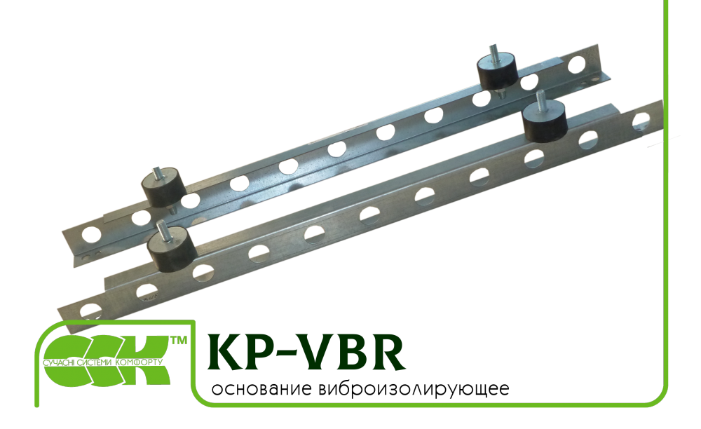 Основание KP-VBR-100-100 виброизолирующее