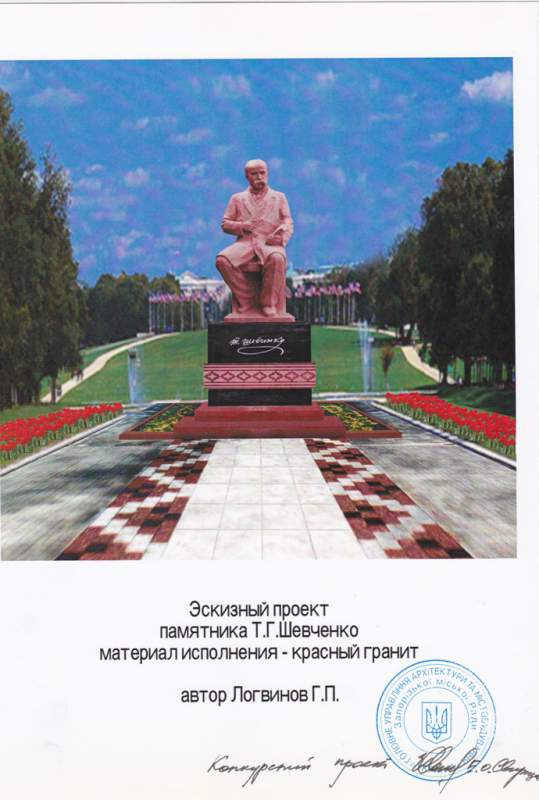 Buy Monuments unary of different materials