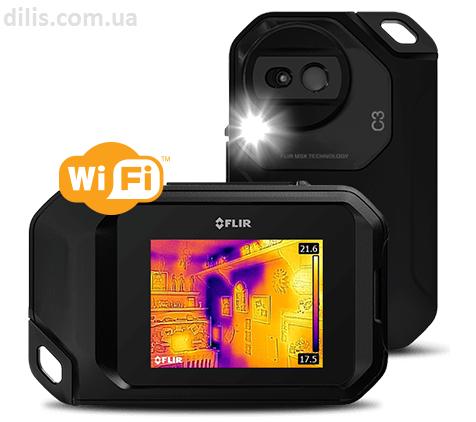Компактная тепловизионная система FLIR C3 с Wi-Fi, тепловизор