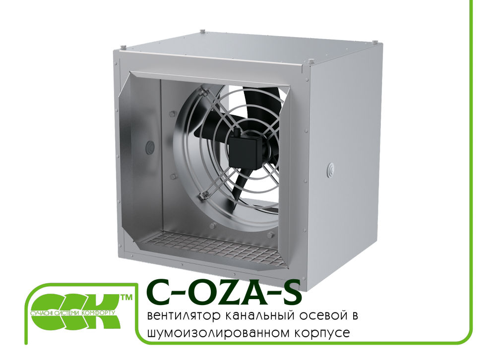 C-OZA-S-050-4-380 channel axial fan in a soundproof enclosure