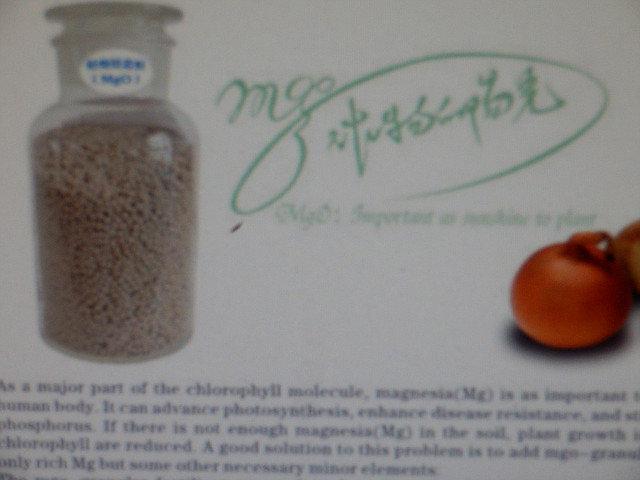 Buy Magnesium Oxide