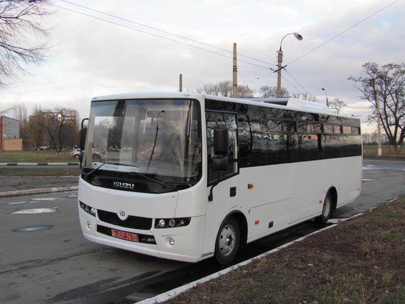 Автобус ISUZU A-09216 Междугородный