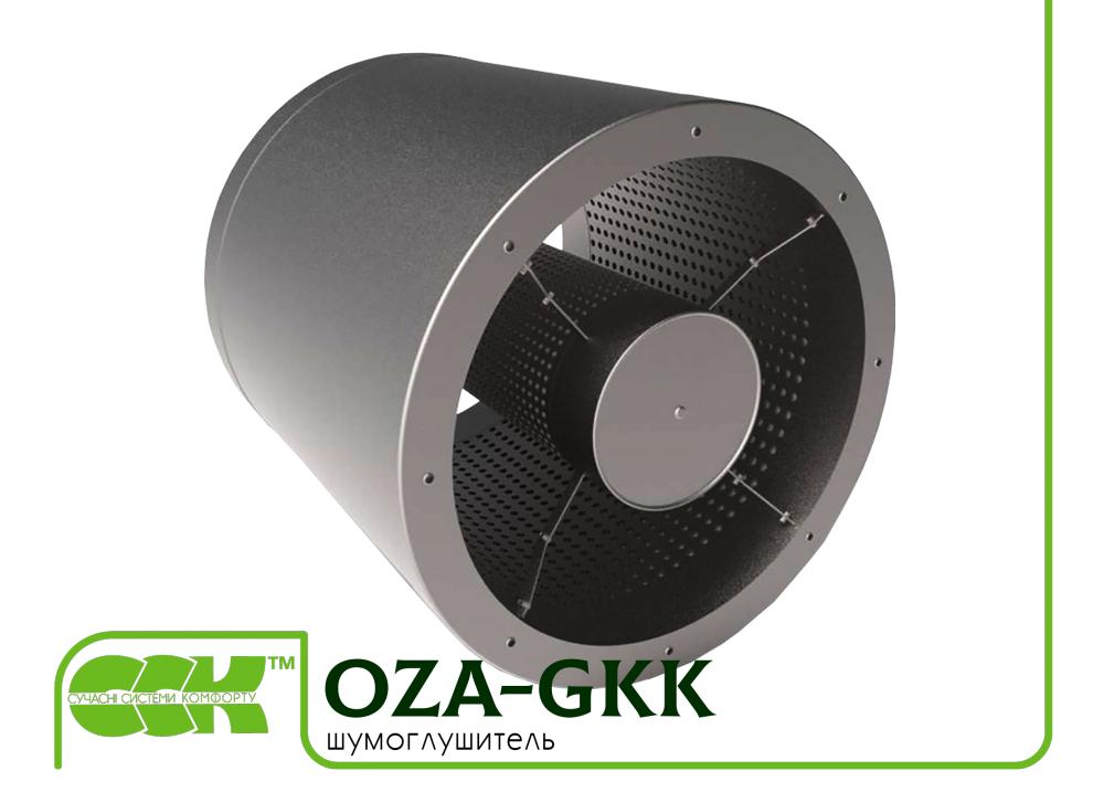 Шумоглушитель осевой OZA-GKK