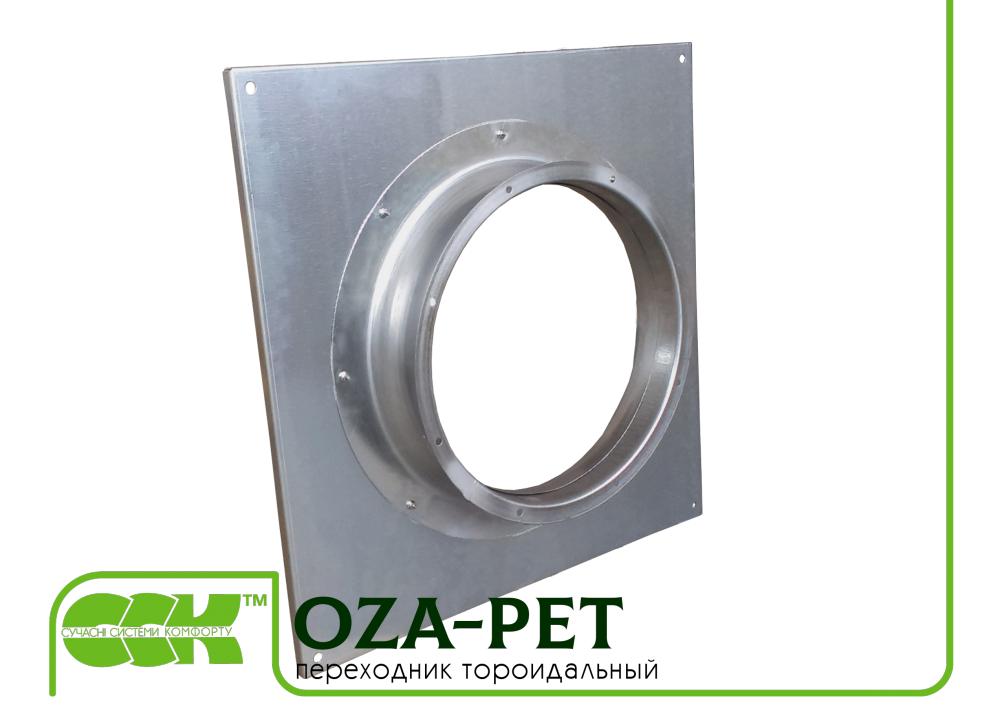 Переходник тороидальный OZA-PET