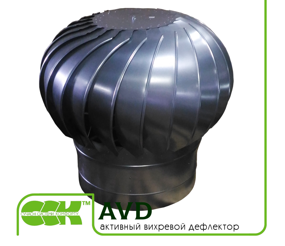 Крышный элемент вентиляции прямоуголный AVD-500