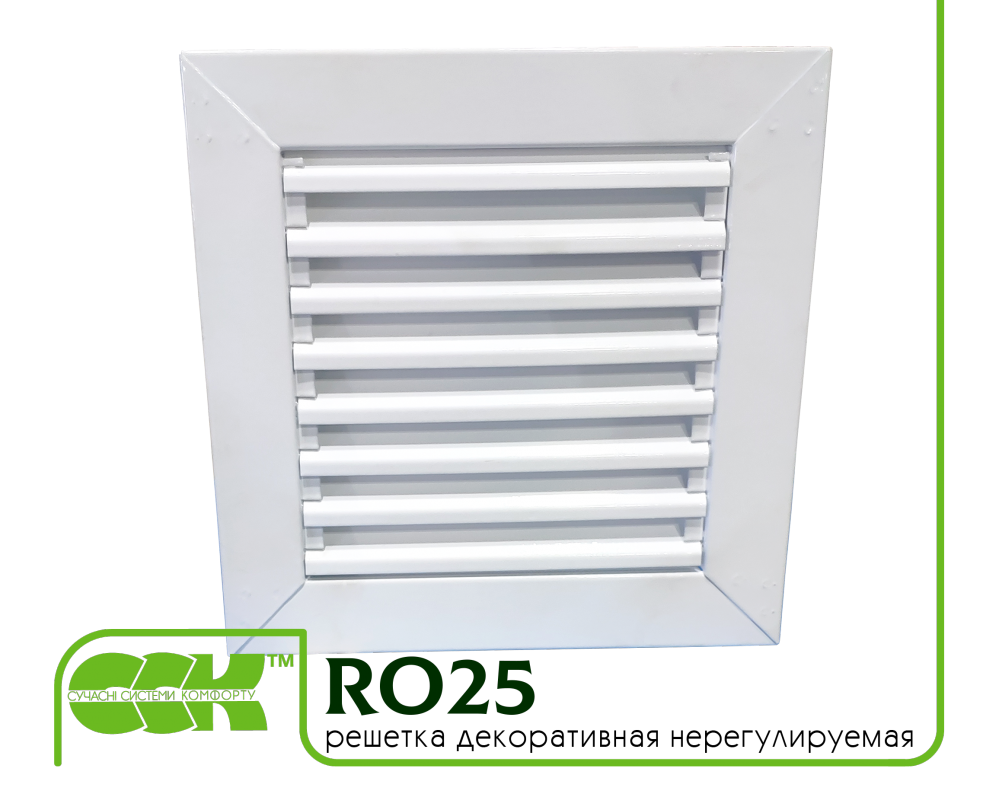 Buy Lattice decorative unregulated RO25, RO50