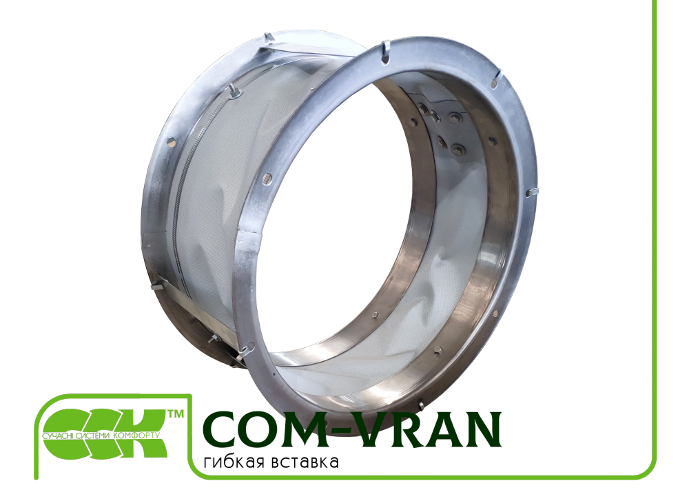 Connector soft COM-VRAN/COM-VRAV
