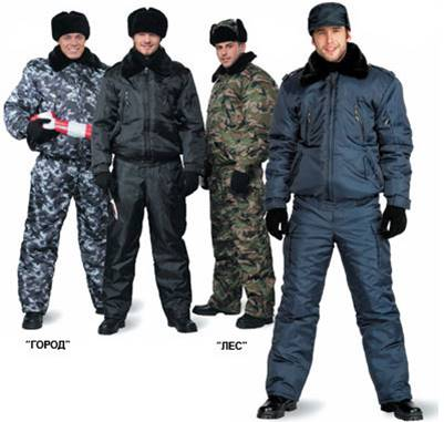 Suits a jacket and trousers for security structures