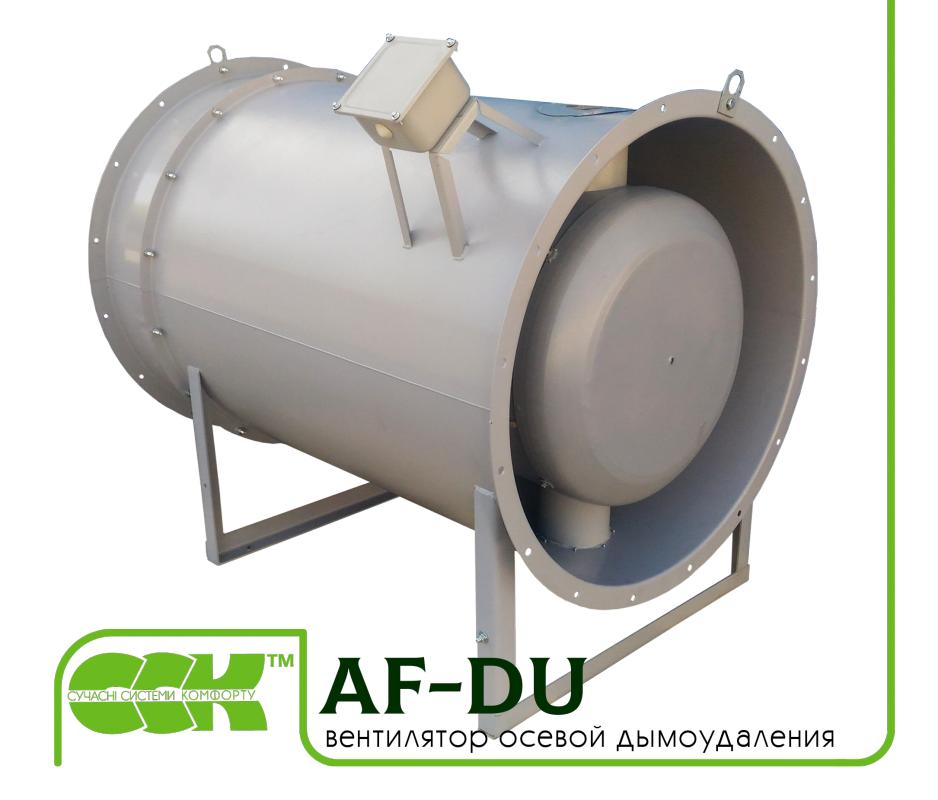 Вентилятор осьовий димовидалення AF-DU
