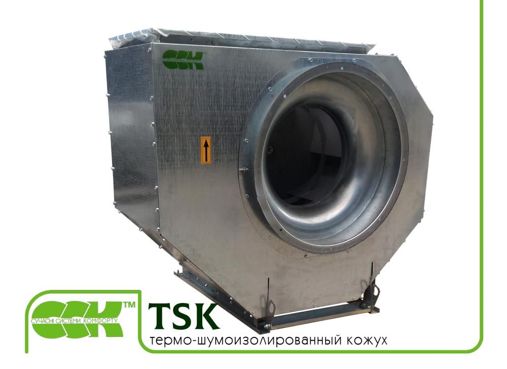Термо-шумоизолирующий кожух TSK