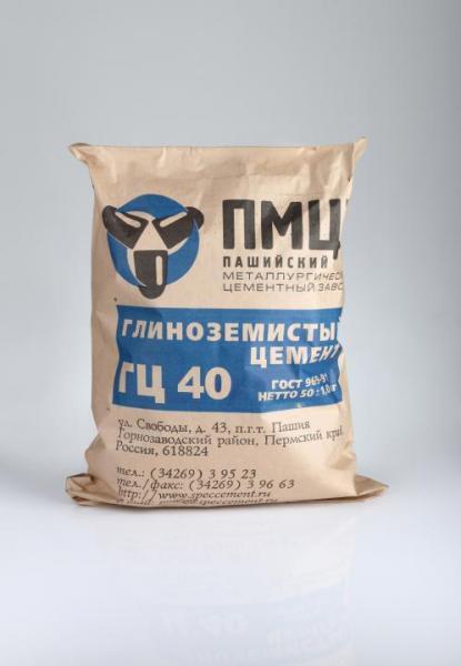 Купить Глинозёмистый цемент ГЦ-40