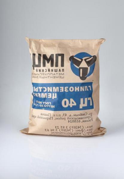 Купить Глинозёмистый цемент ГЦ-50