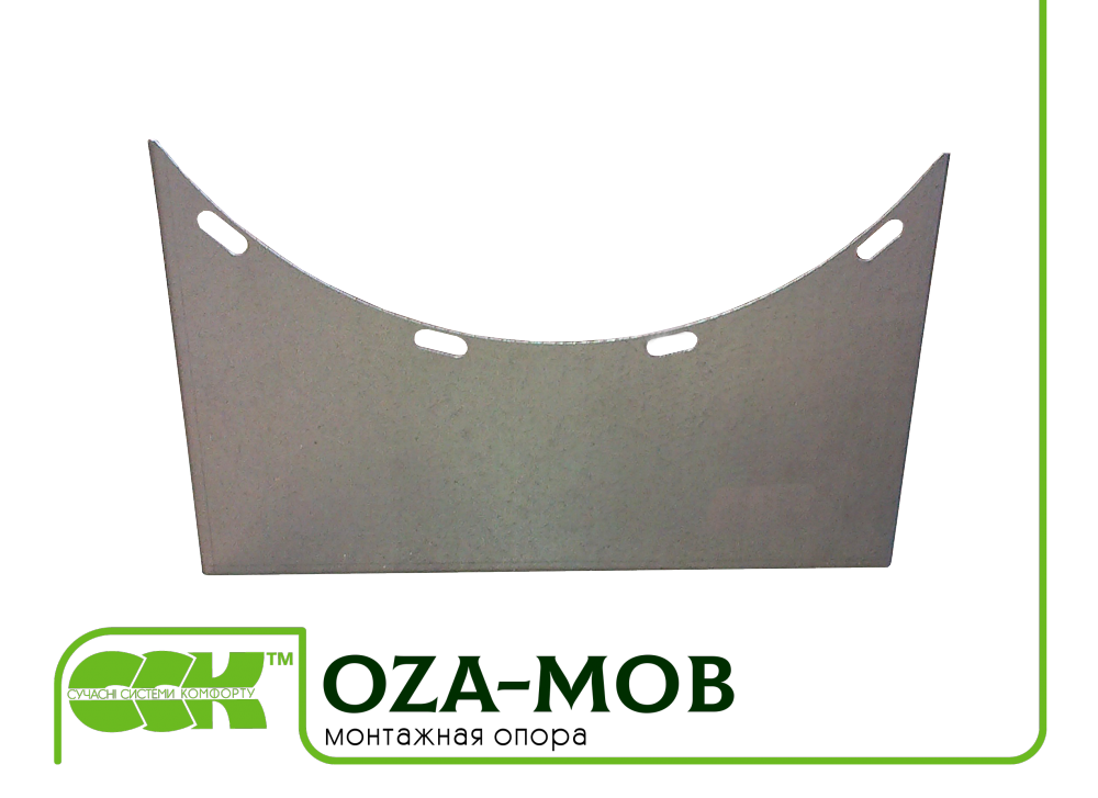 Mounting foot big OZA-MOB