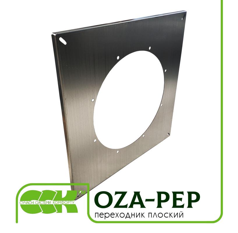 Переходник плоский OZA-PEP