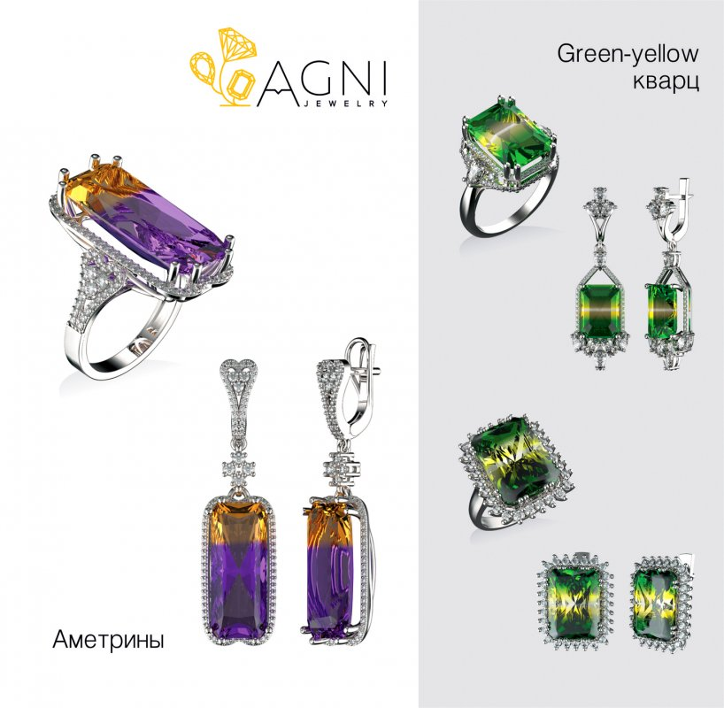 Купить Украшения с Аметрином и Green-Yellow кварцем