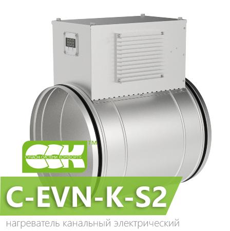 Купить Воздухонагреватель канальный электрический для круглых каналов C-EVN-K-S2-200-6,0